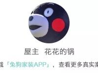 杭州小夫妻125平米,网购软装省了超多钱