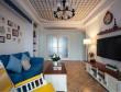 98平地中海风格设计 展现浪漫生活气息
