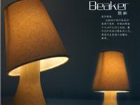 温暖夜间:床头灯的禁忌与选购技巧