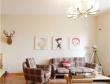 打造随性舒适的家:日式风格搭配步骤