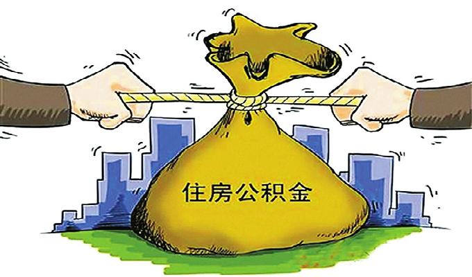 首套房首付比例(浙江、上海)