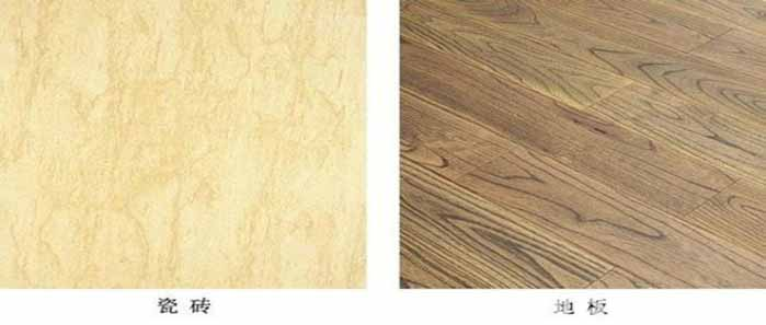 地板还是瓷砖,材料选择不必两难