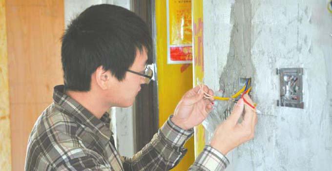 装修竣工验收重点之电工程验收