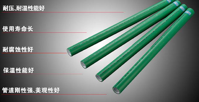 房屋装修中,家装水管PPR管多大才合适呢?