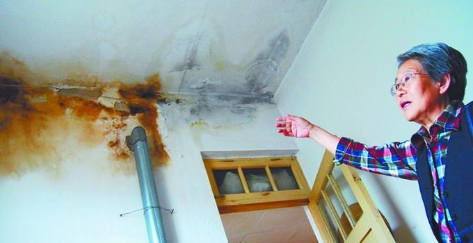 你知道房屋漏水检测怎么做吗?