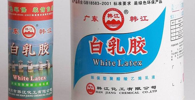 白乳胶环保吗?