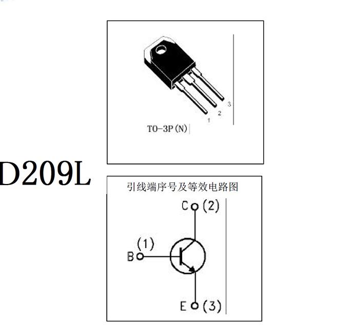 8050三极管是非常常见的npn型晶体三极管,在各种放大电路中经常