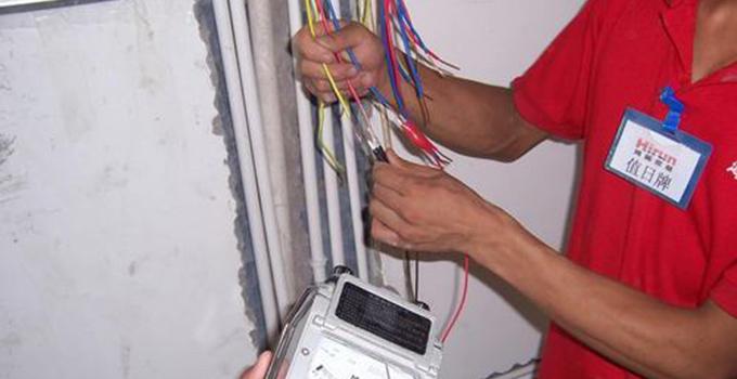 装修必知:竣工验收流程与注意事项之电工程装修验收