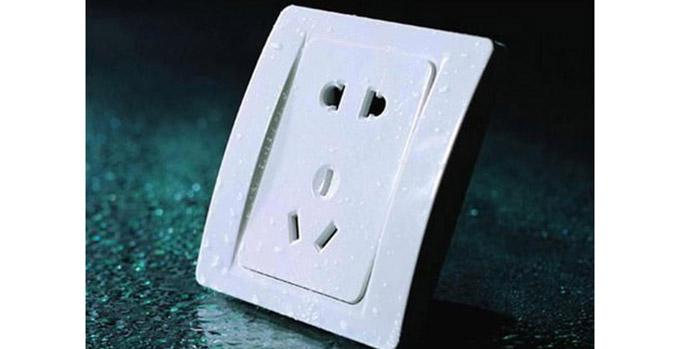 你应该知道的插座选购注意事项