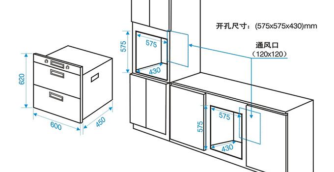 柜体结构介绍图