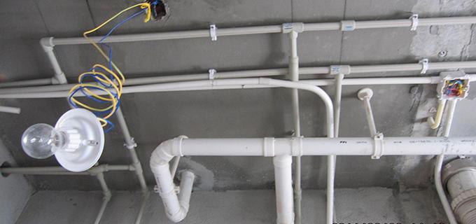 水电改造价格明细