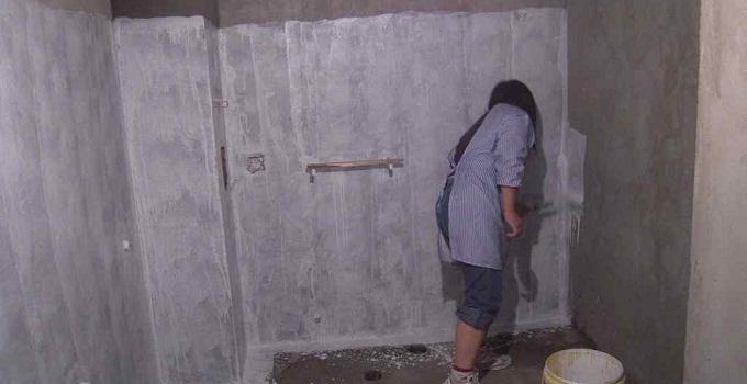 家庭防水_家庭装修防水多少钱一平?