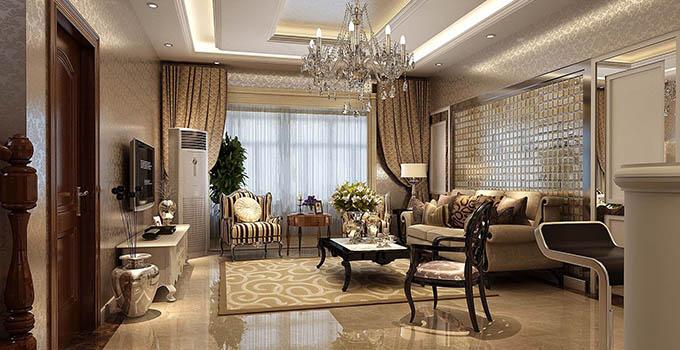 家居设计之欧美风格装修