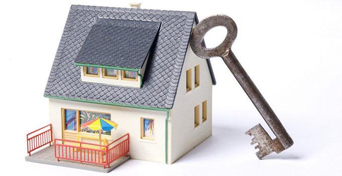 收房步骤和收房费用缴纳,哪些钱要交?
