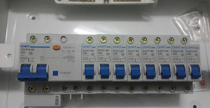 水电阶段 什么是家用配电箱?