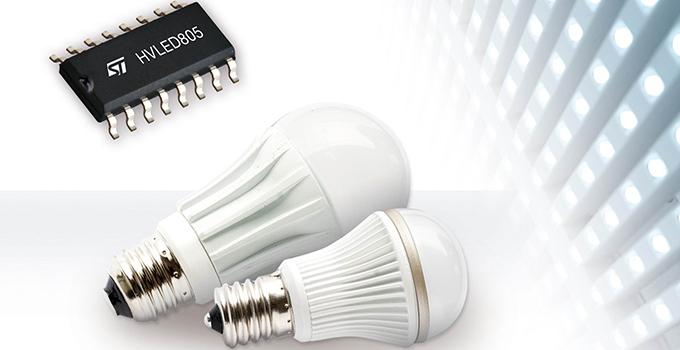 led照明灯价格高吗?各个品牌的led照明灯是怎样的?