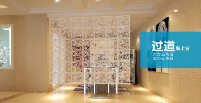 五种创意不锈钢屏风隔断墙设计
