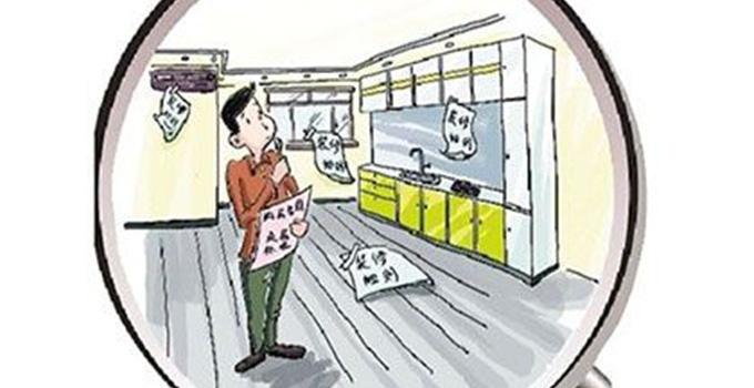 验房公司收费标准到底是怎样的?
