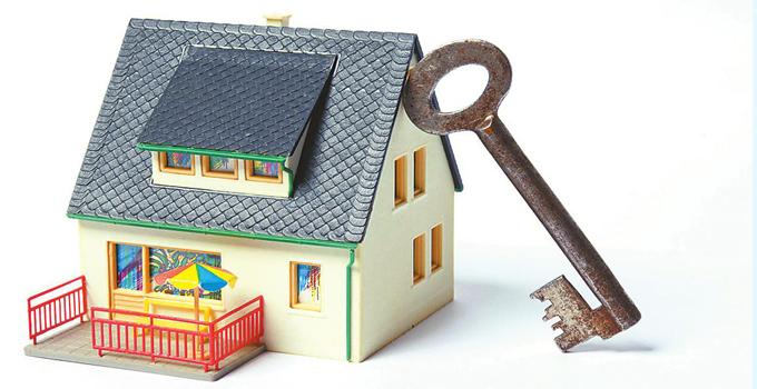 房屋赠与过户的费用和手续详情介绍