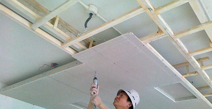 集成吊灯和木工吊顶哪个更适合?小编告诉你