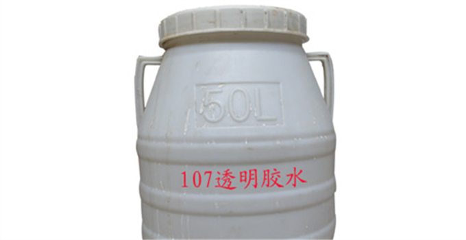 实用小物:107胶的作用和用途