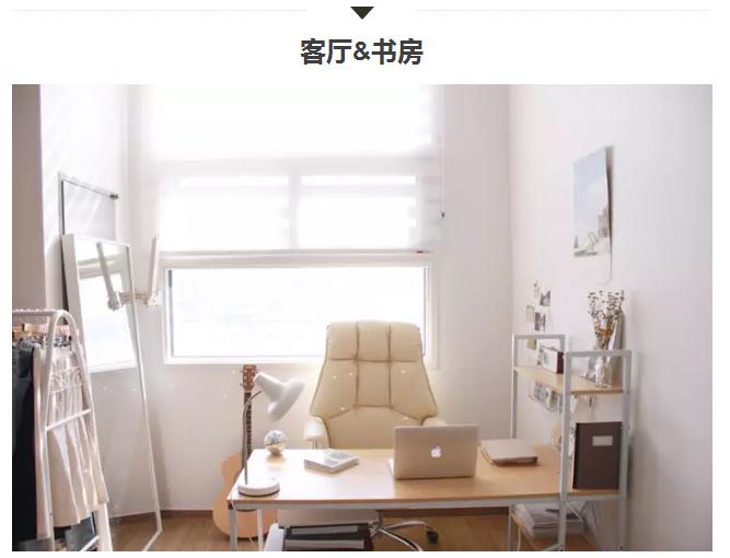 小户型+跃层,让韩国美女博主教你把家装得美丽又实用!