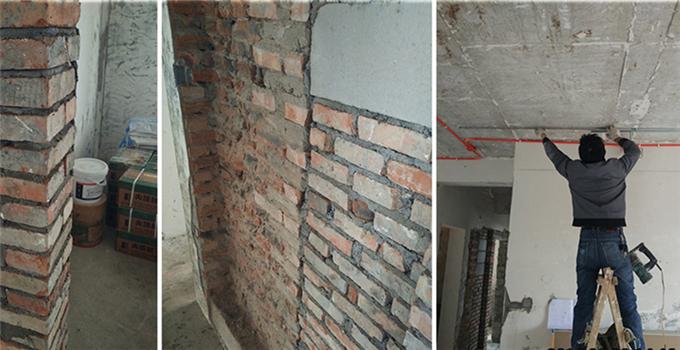 装修须知手册:护墙基层的施工要求
