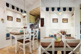 温馨地中海风情餐厅