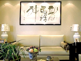 古雅中式二居家居装潢大全