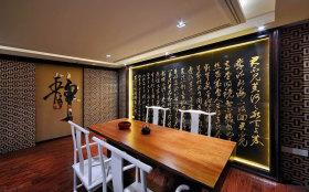 新中式风格黑色餐厅装饰图