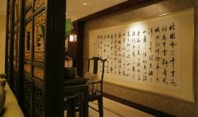 黄色雅致中式风格背景墙装潢设计