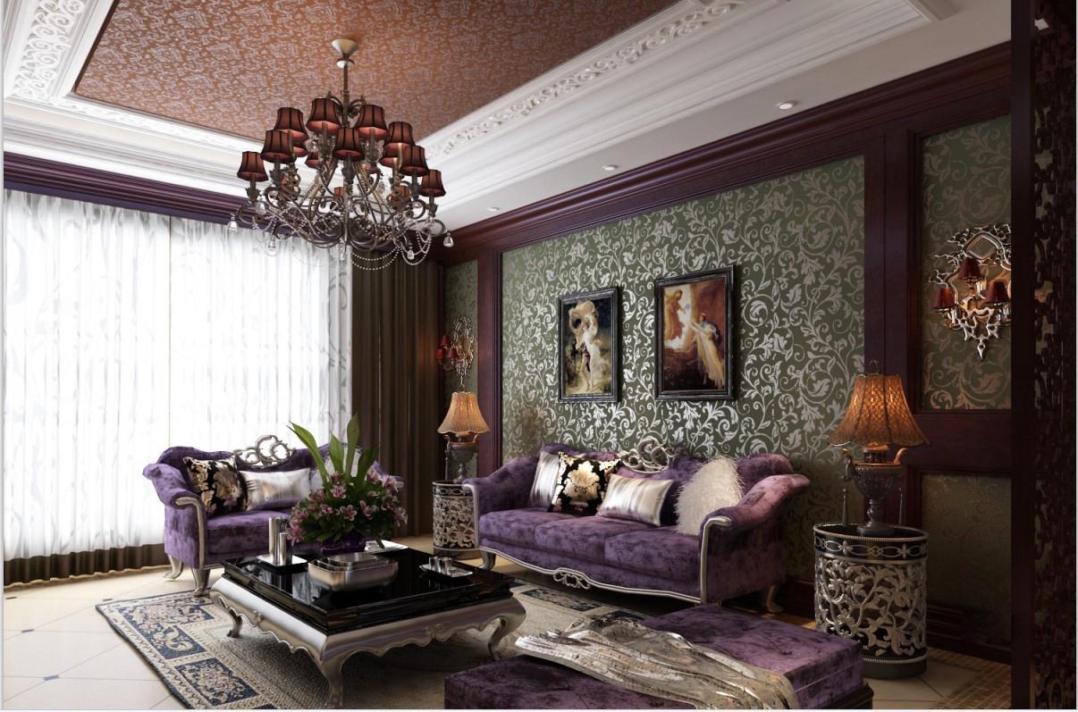 欧式风格轻奢紫色客厅设计装潢图片