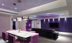紫色简约风格餐厅吊顶装饰案例