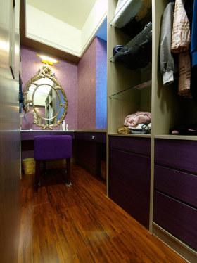 现代风格紫色浪漫实用衣帽间装修图片
