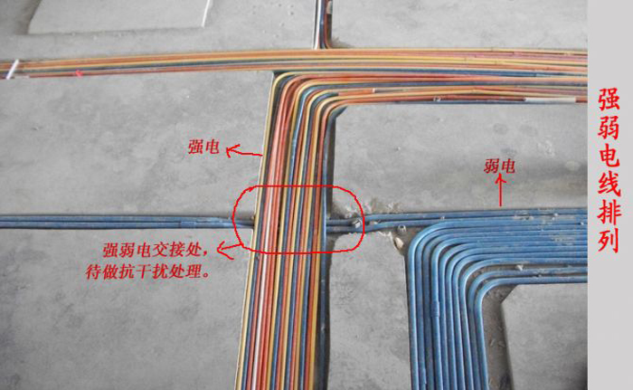 高清商品房装修施工电路走线图