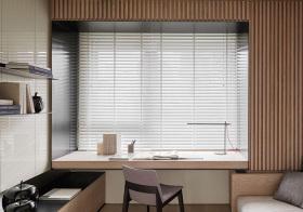 现代书房飘窗设计