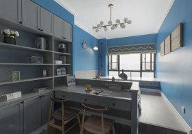 宜家蓝灰书房设计