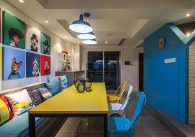 混搭彩色餐厅设计