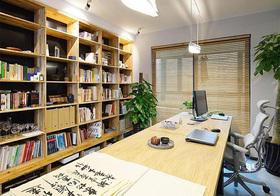 现代书房装修设计