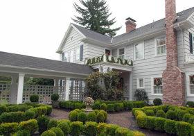 葱郁现代花园装修设计