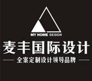 麦丰国际设计