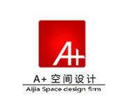 A+空间设计