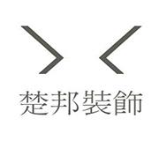 楚邦上易装饰