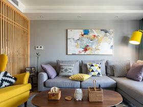 温馨混搭精致彩色舒适风家装设计