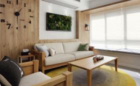 原木风简约客厅设计