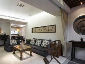 中式现代两居装修设计图