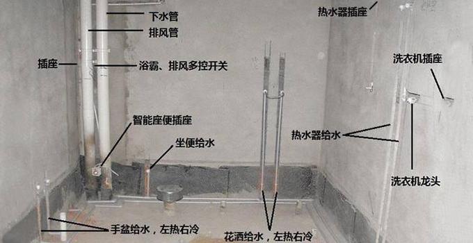 水电工程的省钱小技巧