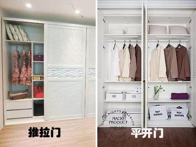 推拉门PK平开门衣柜,哪种衣柜更胜一筹!