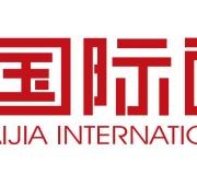 A+国际设计