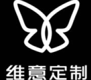 云南汉鼎商贸有限公司